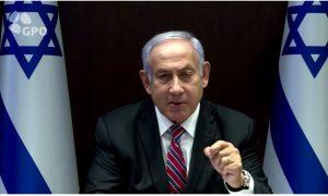 Netanyahu: Hamas receberá golpes inesperados